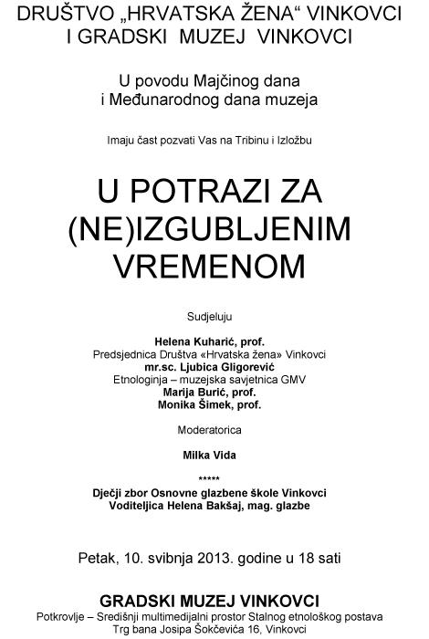 91  Dog  HZVk EtnolPostavGMVk 2013