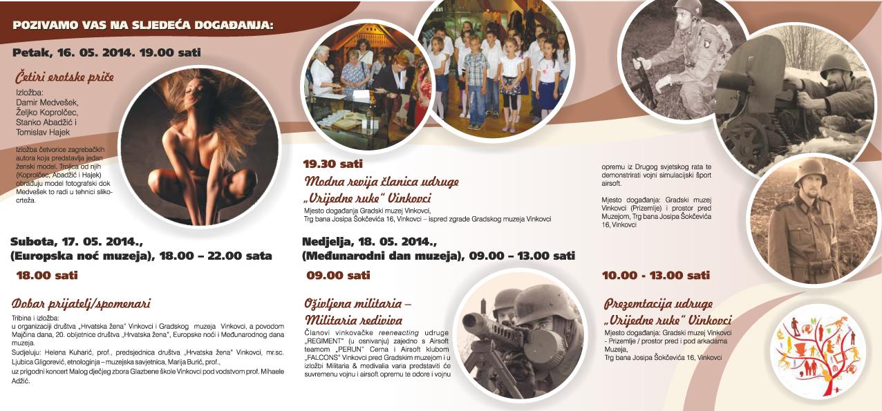 GMVk Pozivnica za Međunarodni dan muzeja 2014unutarnja