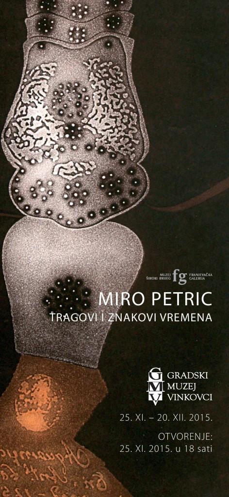 Petric